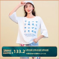 T-shirt Average size Summer 2020 three quarter sleeve Crew neck easy have cash less than that is registered in the accounts other commute cotton 96% and above 30-34 years old ethnic style Su Luo printing