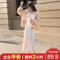 Women's large Spring 2020 Yellow suit [court style celebrity little fragrance / early spring European products / elegant style western style age reduction / spring and autumn] naked pink suit [chubby girl wear / 145 short / French retro suit Hepburn] skirt Two piece set Sweet easy thickening Socket