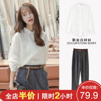 Women's large Spring 2021 skirt Two piece set Sweet easy thickening Socket Long sleeves Floral dot stripe check solid One word collar Medium length Three dimensional cutting puff sleeve Shu Xinyuan 18-24 years old Gouhua hollow longuette Polyester 100% Pure e-commerce (online only) Irregular skirt