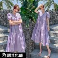 Dress Other / other Collection and purchase ⭐ Priority delivery, red with collar, purple with collar, red without collar, purple without collar M,L,XL,XXL Korean version Short sleeve Medium length summer Lapel Solid color polyester