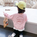 Sweater / sweater Mikir / mikir Pink Green female 90cm 100cm 110cm 120cm 130cm spring and autumn nothing Korean version Socket routine There are models in the real shooting cotton letter Cotton 95% other 5% A121 Class A Cotton liner Spring 2021