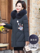 Middle aged and old women's wear Winter of 2019 Bean paste grey black XL XXL XXXL 4XL 5XL fashion Down Jackets easy singleton  Decor 40-49 years old Cardigan thickening Hood Medium length routine Autumn rice man pocket polyester Polyester 100% 96% and above Pure e-commerce (online only) zipper