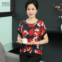 Middle aged and old women's wear Summer of 2019 Red black coffee XL [recommended 80-116kg] XXL [recommended 116-128kg] XXL [recommended 128-138kg] 4XL [recommended 140-160kg] fashion T-shirt easy singleton  Abstract pattern 40-49 years old Socket thin Crew neck routine DR-SY-1017 Autumn rice man