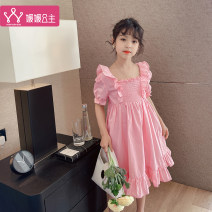 Dress Purple Pink female Princess Yuanyuan 110cm 120cm 130cm 140cm 150cm 160cm Bamboo pulp fiber 100% summer princess Short sleeve Solid color cotton A-line skirt Class B Spring 2021 Chinese Mainland