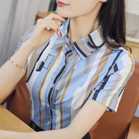shirt Blue and white, pink and white, blue stripe, little white star S,M,L,XL,2XL,3XL polyester fiber 96% and above Short sleeve Versatile Regular Polo collar Single row multi button routine stripe Self cultivation A13 short sleeve 1 printing