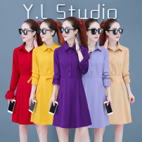 Dress Summer 2020 Red, yellow, khaki, deep purple, light purple S,M,L,XL,2XL,3XL,4XL,5XL Mid length dress singleton  Long sleeves commute Polo collar Elastic waist Solid color Single breasted Big swing routine Others Type A Korean version Lace up, tie, button A28lll skirt other polyester fiber