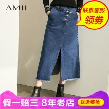 skirt Autumn of 2019 Mid length dress commute High waist Solid color 18-24 years old More than 95% Amii cotton Asymmetry Simplicity