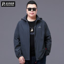 Jacket Prterxonshi / Peter lion Fashion City Dark grey black 4XL 5XL 6XL 7XL 8XL XL 2XL 3XL thin easy motion spring PT-M9266 Polyamide fiber (nylon) 90% polyurethane elastic fiber (spandex) 10% Long sleeves Wear out Detachable cap Youthful vigor Large size routine Zipper placket Straight hem nylon