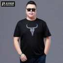 T-shirt Fashion City Black blue thin 4XL 5XL 6XL 7XL XL 2XL 3XL Prterxonshi / Peter lion Short sleeve Crew neck easy Other leisure summer PT-F951 Regenerated cellulose 40.5% cotton 39.9% polyester 19.6% Large size routine tide other Spring 2021 Animal design printing cotton Animal design