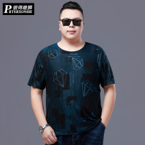 T-shirt Fashion City Black blue thin 4XL 5XL 6XL 7XL XL 2XL 3XL Prterxonshi / Peter lion Short sleeve Crew neck easy Other leisure summer PT-F2506 Viscose fiber (viscose fiber) 52.8% polyester fiber 40% polyurethane elastic fiber (spandex) 7.2% Large size routine tide other Spring 2021 jacquard weave