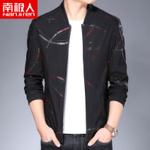 Jacket NGGGN Fashion City Red and black M L XL 2XL 3XL routine standard Other leisure autumn Polyester 100% Long sleeves Wear out Baseball collar tide middle age routine Zipper placket Rib hem No iron treatment Closing sleeve Geometric pattern Autumn of 2019 Zipper bag