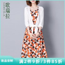Dress Summer 2020 Green orange M L XL 2XL Mid length dress Two piece set three quarter sleeve commute Crew neck Elastic waist Broken flowers Socket A-line skirt routine Others 40-49 years old Type A Gorilla Korean version Lace up print G1008G4795 30% and below other nylon