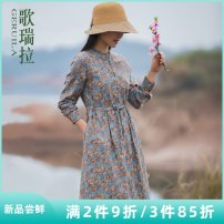 Dress Spring 2021 grey M L XL 2XL 3XL longuette singleton  Long sleeves commute stand collar Elastic waist Broken flowers Socket A-line skirt routine Others 40-49 years old Type A Gorilla Korean version printing GAL0871XS-1 More than 95% cotton Cotton 95% regenerated cellulose fiber 5%