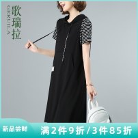 Dress Summer 2020 M L XL 2XL 3XL Middle-skirt Two piece set Short sleeve commute Hood Loose waist stripe Socket other routine Others 40-49 years old Type H Gorilla Simplicity Splicing 30% and below other nylon Pure e-commerce (online only)