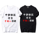 T-shirt Youth fashion Very soft [white], very soft [black] routine Tagkita / she and others Short sleeve Crew neck standard daily summer Cotton 100% Couples dress routine other 2021 cotton tto