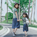 Parent child fashion Green white stripe T, blue linen pants, T-shirt + Pants Set Women's dress Female, neutral Other / other 100cm, 110cm, 120cm, 130cm, 140cm, 150cm, 160cm (adult), 165cm (adult), 170cm (adult) 1903KT0094 summer leisure time Thin money stripe suit cotton L,M,S,XL 1903KT0094 Class A