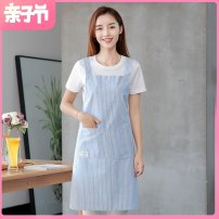 apron Sleeveless apron antifouling Japanese  other Household cleaning Average size YLS072 Youlishang public