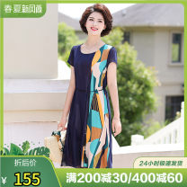 Middle aged and old women's wear Summer 2021 Decor fashion Dress easy singleton  Decor 40-49 years old Socket thin Crew neck Medium length routine wx-2020-526-32. behavior of a man of integrity and superiority Bandage polyester Polyester 100% 96% and above longuette Chiffon