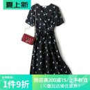 Dress Summer 2021 Black print M,L,XL Middle-skirt singleton  Short sleeve commute V-neck High waist Decor Single breasted A-line skirt routine Others 30-34 years old Type H Chapter of silk Simplicity Button, print, lace up LQA033 More than 95% Crepe de Chine silk