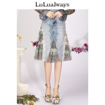 skirt Spring 2021 155/60A/S 160/64A/M 165/68A/L 170/72A/XL wathet Mid length dress commute High waist Ruffle Skirt Decor Type A 25-29 years old LMA4022 More than 95% lulualways cotton Patchwork lace Retro Cotton 100% Same model in shopping mall (sold online and offline)