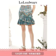 skirt Summer 2020 155/60A/S 160/64A/M 165/68A/L 170/72A/XL 43 green Short skirt grace Natural waist Ruffle Skirt Decor 25-29 years old LLB4174 More than 95% lulualways polyester fiber printing Polyester 97% polyurethane elastic fiber (spandex) 3% Same model in shopping mall (sold online and offline)