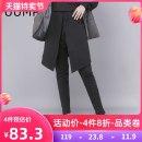 Casual pants black S M L Winter 2015 trousers Haren pants Natural waist original routine 30-34 years old 81% (inclusive) - 90% (inclusive) MP1513 UU.MP cotton Collage Cotton 80% polyurethane elastic fiber (spandex) 20% Pure e-commerce (online only)