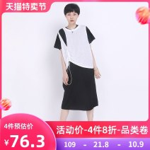 Dress Summer 2020 Black and white S M L Mid length dress Two piece set Short sleeve commute Crew neck middle-waisted Solid color Socket 30-34 years old Type H UU.MP Simplicity More than 95% knitting polyester fiber Polyethylene terephthalate (PET) 95% polyurethane elastic fiber (spandex) 5%