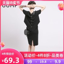 Dress Summer of 2018 black S M L Mid length dress Fake two pieces Sleeveless commute Crew neck Elastic waist Solid color A button One pace skirt routine camisole 30-34 years old Type H UU.MP Simplicity Button 51% (inclusive) - 70% (inclusive) knitting polyester fiber Pure e-commerce (online only)