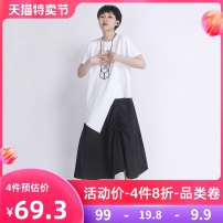 skirt Summer 2020 S M L Black and white longuette commute Natural waist A-line skirt Solid color Type A 30-34 years old 91% (inclusive) - 95% (inclusive) UU.MP polyester fiber pocket Polyethylene terephthalate (PET) 95% polyurethane elastic fiber (spandex) 5% Pure e-commerce (online only)