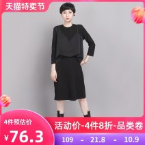 Dress Autumn 2020 black S M L Mid length dress Fake two pieces Long sleeves commute Crew neck Loose waist Solid color Socket Pencil skirt routine 30-34 years old Type H UU.MP Simplicity Splicing More than 95% knitting cotton Cotton 95% polyurethane elastic fiber (spandex) 5%