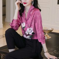 shirt Pink S M L XL 2XL 3XL Spring 2021 silk 96% and above Long sleeves commute Regular V-neck other 25-29 years old Snow velvet Korean version JXMY - seven thousand three hundred and seventy-three Mulberry silk 100%