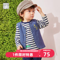 Vest neutral Ben White Pink Yellow Navy 73cm 80cm 90cm 100cm 110cm 120cm 130cm 140cm Goodbaby / good boy spring and autumn routine There are models in the real shooting Single breasted leisure time other other Cotton 95.9% polyurethane elastic fiber (spandex) 4.1% WW20130048 Class A Winter of 2019