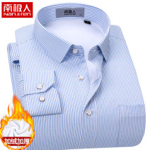 shirt Business gentleman NGGGN 38 39 40 41 42 43 44 45 Plush and thicken square neck Long sleeves standard go to work winter Nfm6f53061 Plush youth Polyester 65% cotton 35% Business Formal  2019 stripe Color woven fabric Winter of 2019 Button decoration