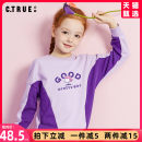 Sweater / sweater First touch female 100cm 110cm 120cm 130cm 140cm 150cm 160cm winter nothing leisure time Socket routine There are models in the real shooting cotton Cartoon animation Cotton 100% TZYLWY0010 other Intradermal bile duct Spring 2021