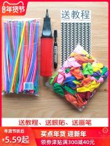 balloon Latex balloon Sliver Photolithography Standard color Xueyan Shenghuang 36 inches Cartoon Snow 0082 About 1.8g for each one a living room