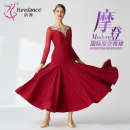 Modern dance suit (including performance clothes) Yundance Waltz Tango Foxtrot female Average size Spring 2021