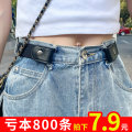 Belt / belt / chain other Black brown red white blue white green red currency belt Versatile Single loop Youth Double button 3cm Light contrast elastic Today's elegance Lazy belt 2 Spring 2020 no