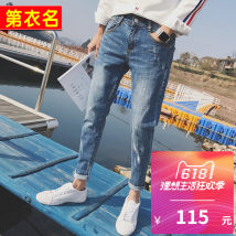 Jeans Fashion City Clothing name Twenty-eight (K27) white routine Micro bomb Regular denim Section nkxj1 Cotton 75% polyester 25% Spring of 2018 Pure e-commerce (online only)