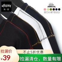 T-shirt Youth fashion routine 3XL 4XL 5XL 6XL 7XL Wei Chen Long sleeves Crew neck easy daily autumn Cotton 95% polyurethane elastic fiber (spandex) 5% Large size routine tide Knitted fabric Autumn of 2018 Solid color Different color car line cotton other other Domestic non famous brands