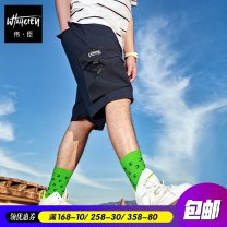 Casual pants Wei Chen Youth fashion Royal Blue 3XL 4XL 5XL 6XL 7XL thin Shorts (up to knee) Other leisure easy Micro bomb summer Large size tide 2020 middle-waisted Straight cylinder Cotton 70% polyester 25% polyurethane elastic fiber (spandex) 5% Overalls Pocket decoration washing Solid color cotton