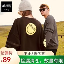 Sweater Youth fashion Wei Chen Grey black 4XL 5XL 6XL 7XL 3XL Geometric pattern Socket routine Crew neck autumn Extra wide type leisure time Large size tide Off shoulder sleeve MB7333 Terry cloth Cotton 100% cotton printing washing Autumn of 2019 More than 95% Pure e-commerce (online only)