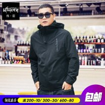 Jacket Wei Chen Youth fashion black 3XL 4XL 5XL 6XL 7XL routine easy Other leisure winter Polyamide fiber (nylon) 89.6% polyurethane elastic fiber (spandex) 10.4% Long sleeves Wear out Hood tide Large size routine Zipper placket Cloth hem Mercerization Loose cuff Solid color Winter 2017 nylon