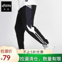 Casual pants Wei Chen Youth fashion 3XL 4XL 5XL 6XL 7XL thick trousers Other leisure easy No bullet winter Large size tide 2019 middle-waisted Little feet Cotton 100% Sports pants Pocket decoration washing stripe Sweat cloth cotton Winter of 2019 Pure e-commerce (online only) More than 95%