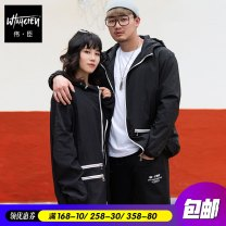 Jacket Wei Chen Youth fashion black 3XL 4XL 5XL 6XL 7XL thin easy Other leisure spring Polyester 100% Long sleeves Wear out Hood tide Large size routine Zipper placket Rubber band hem coating Closing sleeve Solid color polyester fiber Spring 2021 Zipper decoration Zipper bag polyester fiber