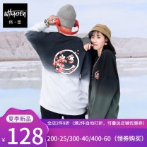 Sweater Youth fashion Wei Chen Black and white black red black grey 3XL 4XL 5XL 6XL 7XL Plants and flowers Socket routine Crew neck winter easy leisure time Large size tide Off shoulder sleeve MB7467 Terry cloth Cotton 100% cotton printing No iron treatment Winter 2020 Pure e-commerce (online only)