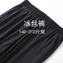 Women's large Summer of 2019 trousers singleton  commute easy ultrathin Solid color Simplicity nylon Xiusika 71% (inclusive) - 80% (inclusive) Polyamide fiber (nylon) 76% polyurethane elastic fiber (spandex) 24% Pure e-commerce (online only) Cropped Trousers