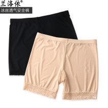 underpants female 3 skin tones 1 Black + 2 skin tones 1 skin tone + 2 Black 3 Black XL XXL Lanloy 3 nylon boxer middle-waisted Simplicity Solid color youth 81% (inclusive) - 95% (inclusive) Safety trousers lesbian  852-853 Autumn of 2019 Cotton 100%