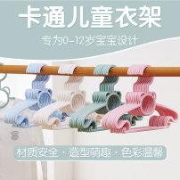 coat hanger 10, 20, 30 Plastic Children's clothes hanger children Children's room Cartoon Chinese style no nothing nothing nothing