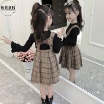 Dress Black Khaki female Noble figure 48(110) 52cm(120) 59cm(130) 66cm(140) 73cm(150) 80cm(160) Other 100% lj7t1s 5 years old