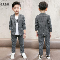 Suit / Blazer grey 100cm 110cm 120cm 130cm 140cm 150cm 160cm 170cm Noble figure male There are models in the real shooting Korean version spring and autumn lattice Single breasted routine Cotton blended fabric Class B Other 100% DH-WNLL/XFTZ81-7 Cotton liner 3 months